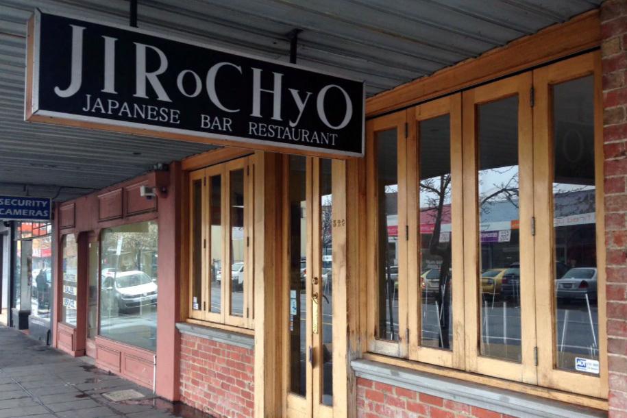 Jirochyo Japanese Bar & Restaurant