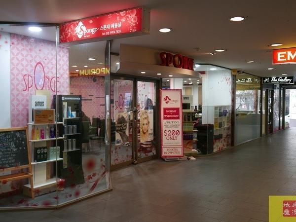 Shop8/445 Victoria Avenue,  CHATSWOOD