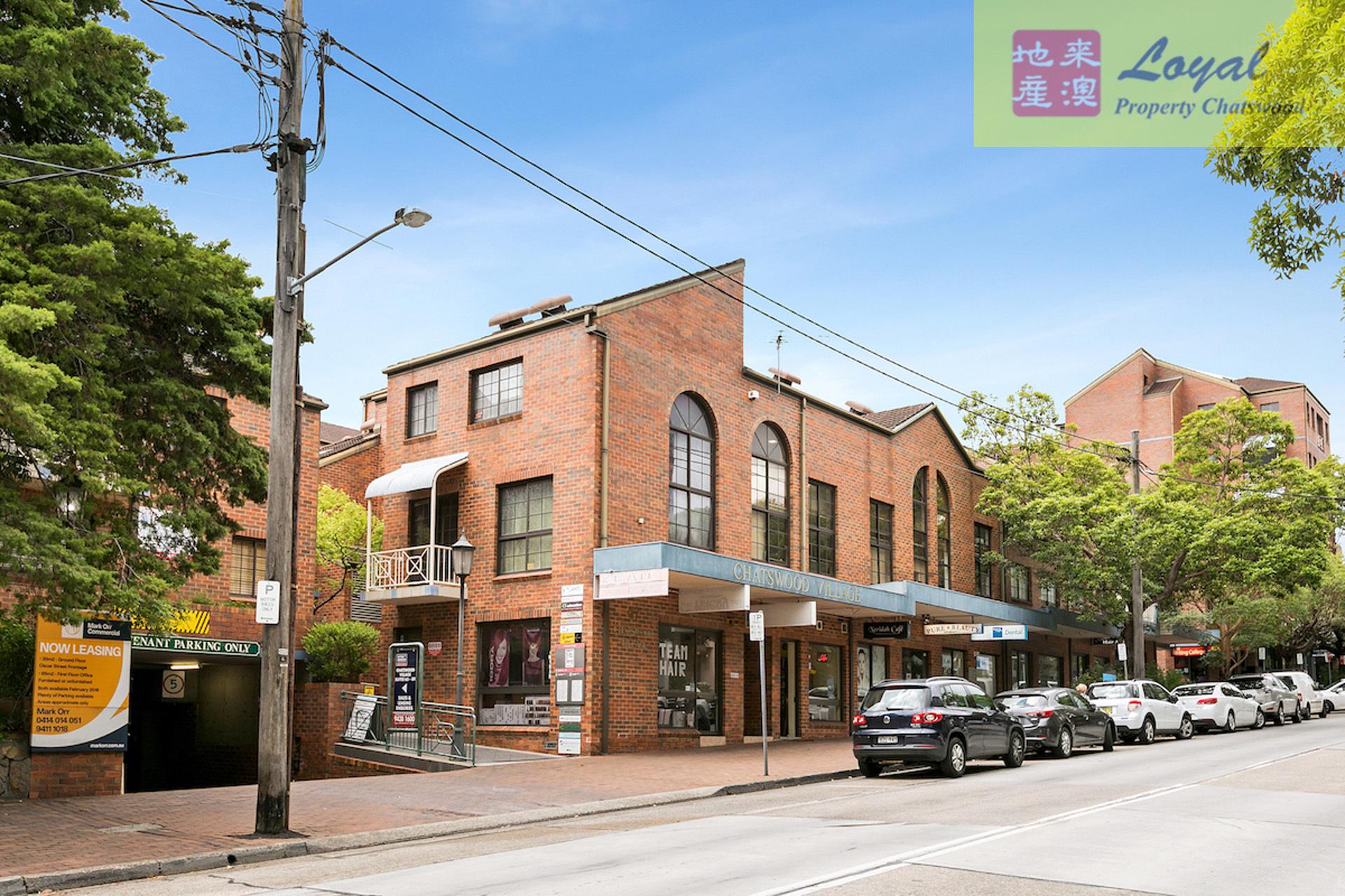 47 Neridah Street,  Chatswood
