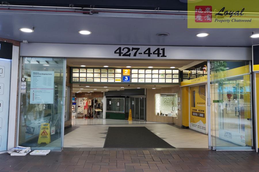 Shop7/427-441 Victoria  Avenue Chatswood