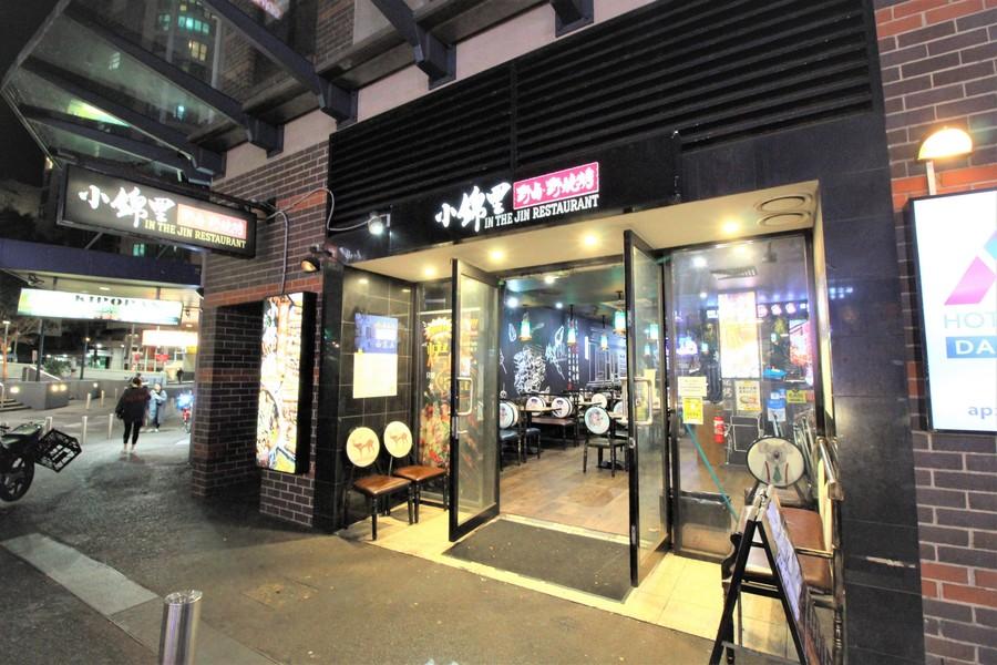 Shop 1/8 Dixon Street Sydney